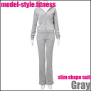 Vartex Model Style Slim Shape Suit Gray≪Diet Wear≫