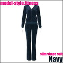 Vartex Model Style Slim Shape Suit Navy≪Diet Wear≫