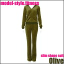 Vartex Model Style Slim Shape Suit Olive≪Diet Wear≫