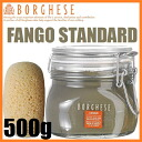 Borghese Fango 430ml≪Face Pack≫『0739581024463』