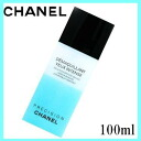 Chanel Precision Demaquillant Yeux Intense 100ml≪Remover≫『3145891661408』