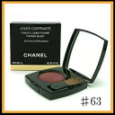 Chanel Joues Contraste 4g 63 Plum Attraction≪Cheek Color≫『3145891686302』