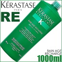 Kerastase RE Bain Age Recharge 1000ml≪Hair Shampoo≫≪KR-RE≫『3474630240940』