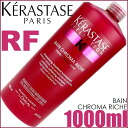 Kerastase RF Bain Chroma Riche 1000ml≪Hair Shampoo≫≪KR-RF≫『3474630152540』