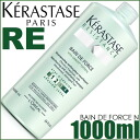Kerastase RE Bain De Force N 1000ml≪Hair Shampoo≫≪KR-RE≫『3474630439153』