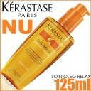 Kerastase NU Soin Oleo Relax 125ml≪Leave In Hair Treatment≫≪KR-NU≫<KRHT>『3474635001577』