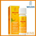 Weleda Calendula Baby Milk Lotion 10ml≪Moisture Mily Liquid≫『4001638089142』★Sample Size★