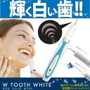 Japan Gals Double Tooth White JSI-6891≪Tooth Cleansing≫『4513915006891』
