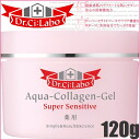 Dr.CiLabo Medicated Aqua Collagen Gel Super Sensitive 120g≪For Sensitive Skin Moisture Gel≫『4524734121375』