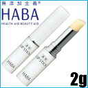 Haba Medicated Lip Stick 2g,≪Lip Care≫4534551014712』