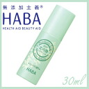 Haba Kitanotabi Mist Lotion Mint 60ml≪Lotion≫『4534551074310』
