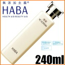 "HABA Harbour medicinal VC lotion 240 ml [medicated whitening lotion, medicated VC lotion» ""4534551103805"""