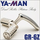 "△P10 △ yeah man dual roller platinum body GR-6Z ≪ beauty face device ≫≪ body roller ≫"" 4540790962400"