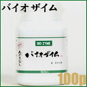 "100 アンテナバイオザイム ≪ green insect, euglena supplement ≫"" 4571348430034 from Tokyo University"