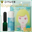 "Article ""4580164050043"" that two folds of ≪ formation cosmetics ≫ ローヤルアイム EX, extra リピ for 9 ml of royal Institute for Chemical Research ローヤルアイム EX increase in quantity is sister"