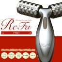MTG Platinum Electronic Roller ReFa PRO PEV-L1507≪Facial Care Equipment≫『4582138091106』
