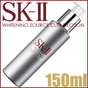 "Max factor SK2 whitening source clear lotion 150 ml [biologists, medicated beauty 白ふ skin lotion» ""4979006035582"""