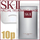 "★ サンプルコスメ ★ Max SK2 facial treatment mask 10 sheets «no box, special care, moisturizing mask, 4979006595840» ""4580366699446"""