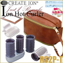 "Creates ion ジャストワンリメイク ion hot curler RS2P-T «hot curlers» «portable» ""4988338220696"""