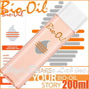 Union Swiss Bio Oil 200ml≪Moisture Cosmetic Oil≫『6009803459026』