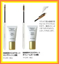 MAMEW Mascara Kit 《Mascara》『4571290220882』