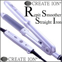 Create Ion Repit Smoother Straight Iron≪Straight Iron≫『4988338220078』
