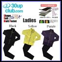 Media Works Bloom Takehara Shinji 30UP Shape Suit Thermo Getia Multi Pocket Ladies≪Sauna Suit≫