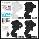 Multi Pocket women's cube shape suits UP Shinji takehara 30 «for women shape suits cube MP»