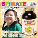 Spimate-16