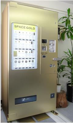 店内 金貨・銀貨の自動販売機設置写真