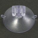 Adsorption machine mascot 35 MM ( sucker )