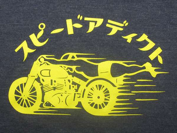 SPEED ADDICT T-shirt NAVY