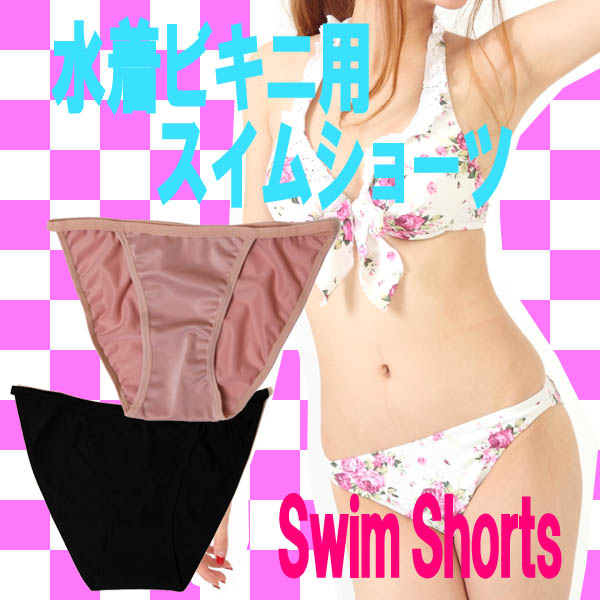 swim shorts top 02   ?? ????? ???? ?????????????????????????????