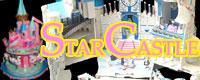STARCASTLE(お城)