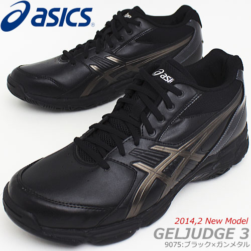 basketball referee shoes