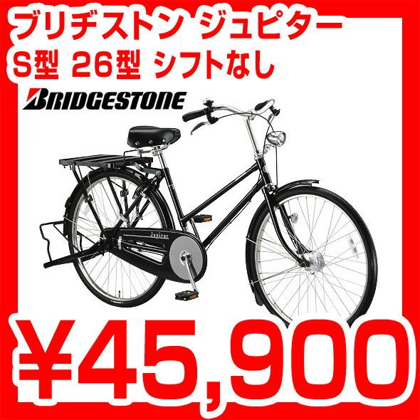 トップ > 自転車 > その他自転車 ...