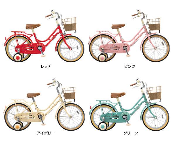 ... 特集 > 自転車 > 子供用自転車