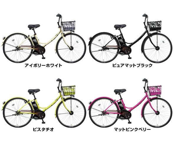 電動自転車 最新電動自転車 価格 : ... 自転車 > 電動アシスト自転車