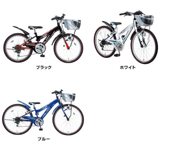 自転車の baa 自転車 イオン : トップ > 自転車 > 子供用自転車 ...