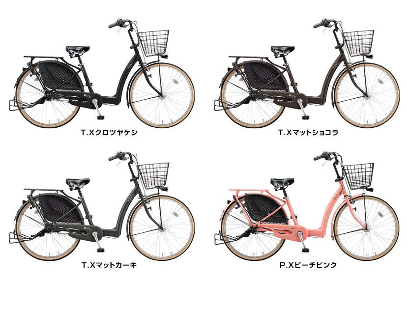 ... 子供乗せ自転車 > ブリヂストン