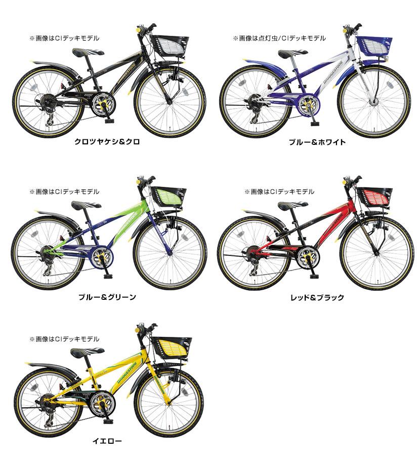 自転車の 自転車 防犯 : ... 特集 > 自転車 > 子供用自転車