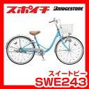 自行车 590_590图片