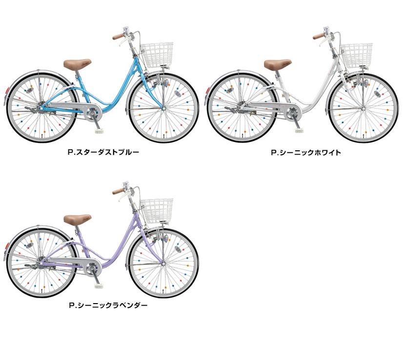 自転車の 組立自転車 : ... 特集 > 自転車 > 子供用自転車
