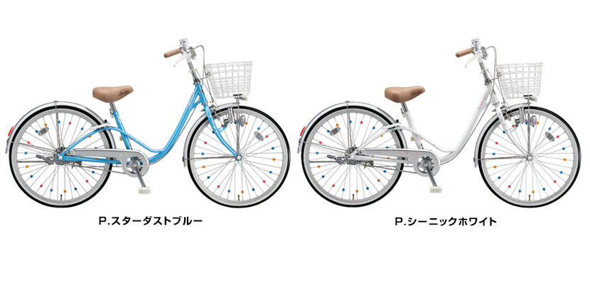 ... 自転車 ブリジストン 24インチ