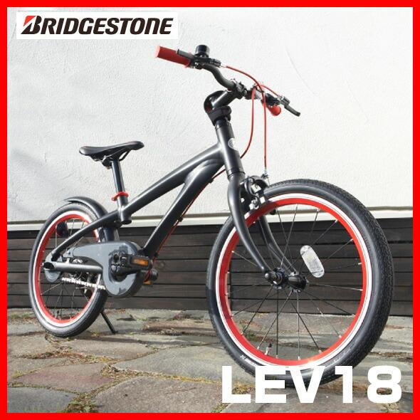 自転車の 自転車 軽量 : ... 特集 > 自転車 > 子供用自転車