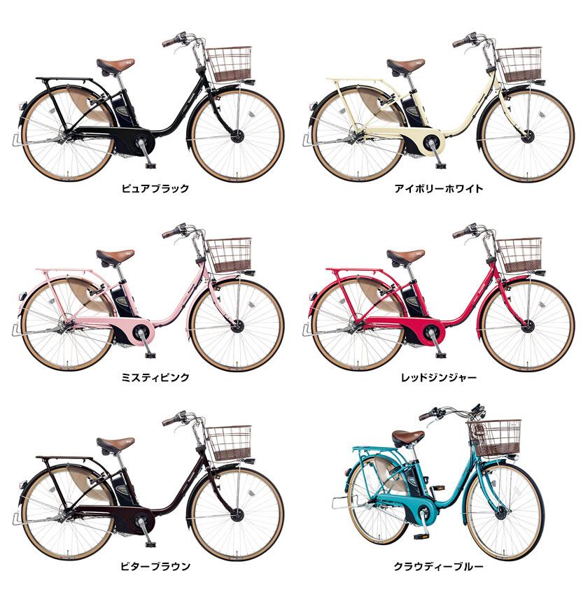 ... 電動自転車 【3年間盗難