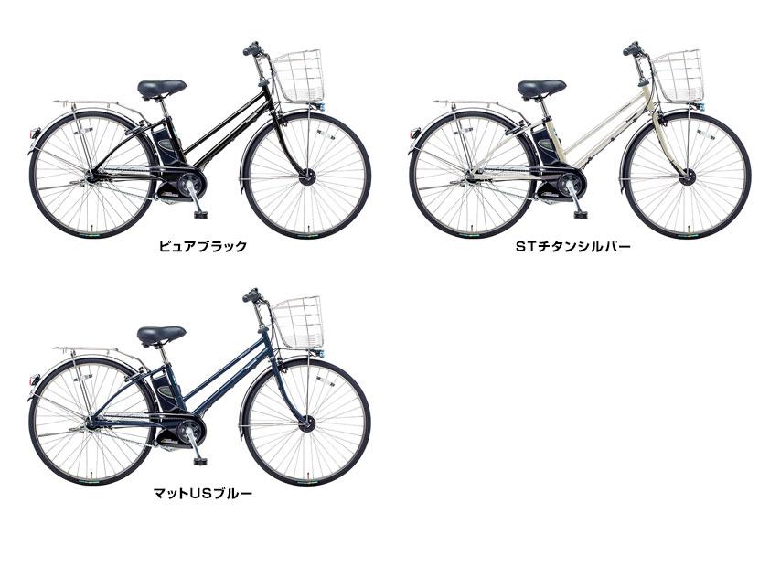 電動自転車 パナソニック 電動自転車 ビビ 価格 : ... 自転車 > 電動アシスト自転車