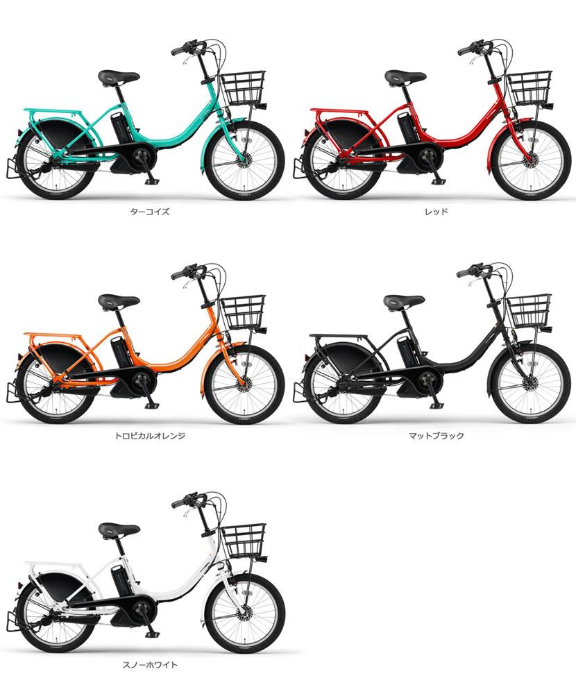 自転車の ベビー 自転車 電動 : ... 自転車 > 電動アシスト自転車