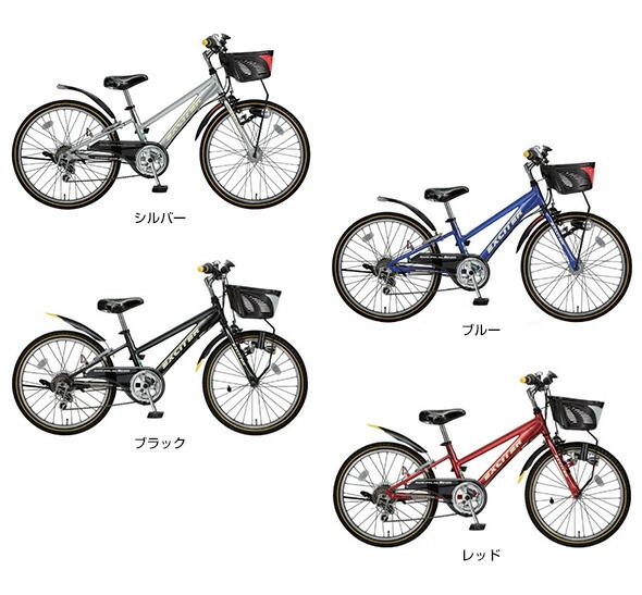 トップ > 自転車 > 子供用自転車 ...