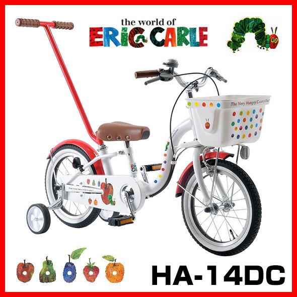 ... 自転車(子供自転車・こども